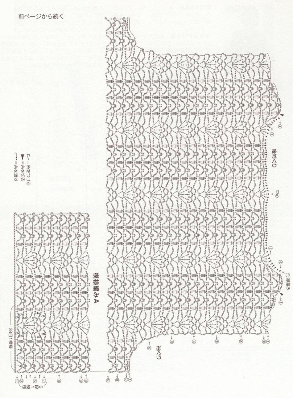 Lace Jacket Free Crochet Diagram